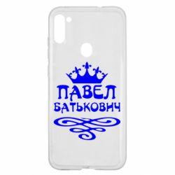 Чохол для Samsung A11/M11 Павло Батькович