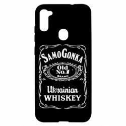 Чохол для Samsung A11/M11 SamoGonka (Jack daniel's)