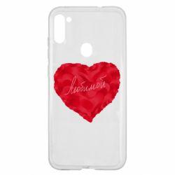 Чехол для Samsung A11/M11 Сердце и надпись Любимой