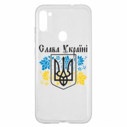 Чохол для Samsung A11/M11 Слава Україні