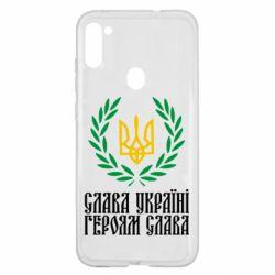 Чехол для Samsung A11/M11 Слава Україні! Героям Слава! (Вінок з гербом)