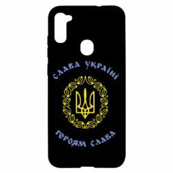 Чохол для Samsung A11/M11 Слава Україні, Героям Слава!