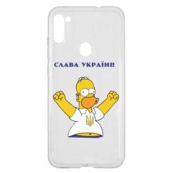 Чехол для Samsung A11/M11 Слава Україні (Гомер)