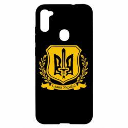 Чехол для Samsung A11/M11 Слава Україні (вінок)