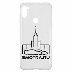 Чохол для Samsung A11/M11 Smotra ru