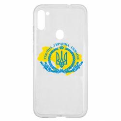 Чохол для Samsung A11/M11 Україна Мапа