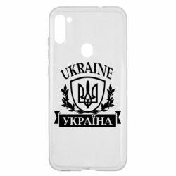 Чехол для Samsung A11/M11 Україна ненька