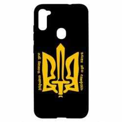 Чехол для Samsung A11/M11 Україна понад усе! Воля або смерть!