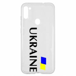 Чехол для Samsung A11/M11 UKRAINE FLAG