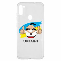 Чехол для Samsung A11/M11 Ukraine kozak