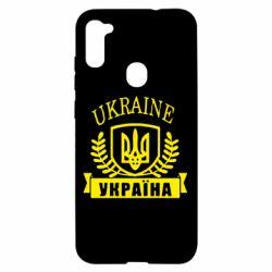 Чохол для Samsung A11/M11 Ukraine Україна