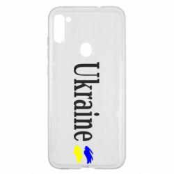Чехол для Samsung A11/M11 Ukraine