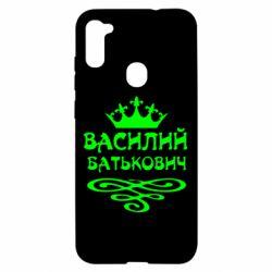 Чехол для Samsung A11/M11 Василий Батькович