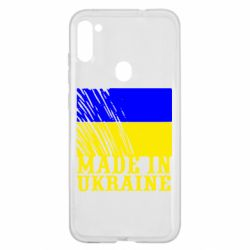 Чохол для Samsung A11/M11 Виготовлено в Україні