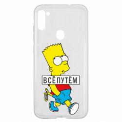 Чохол для Samsung A11/M11 Всі шляхом Барт симпсон