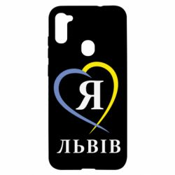 Чохол для Samsung A11/M11 Я люблю Львів