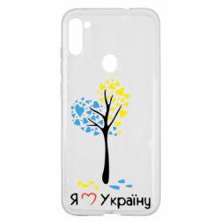 Чехол для Samsung A11/M11 Я люблю Україну дерево