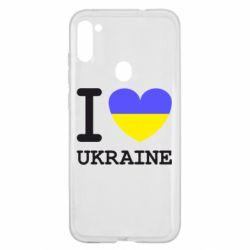 Чохол для Samsung A11/M11 Я люблю Україну