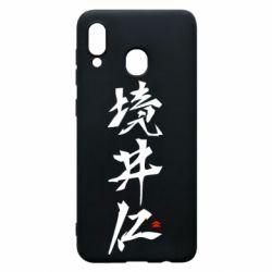 Чохол для Samsung A20 Ghost Of Tsushima Hieroglyphs