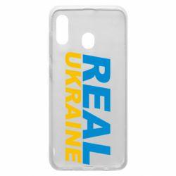 Чехол для Samsung A20 Real Ukraine