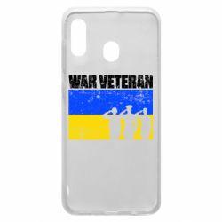 Чохол для Samsung A20 War veteran