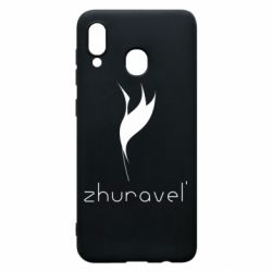Чохол для Samsung A20 Zhuravel