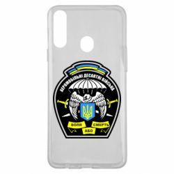 Чехол для Samsung A20s Аеромобільні десантні війська