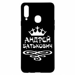 Чехол для Samsung A20s Андрей Батькович