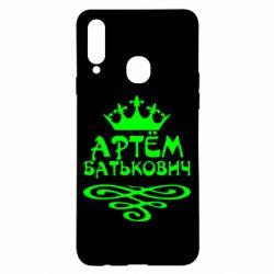 Чехол для Samsung A20s Артем Батькович