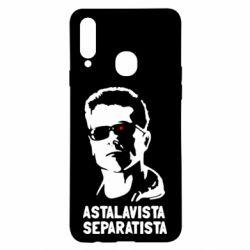 Чехол для Samsung A20s Astalavista Separatista