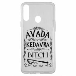 Чехол для Samsung A20s Avada Kedavra Bitch