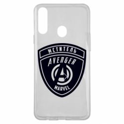 Чехол для Samsung A20s Avengers Marvel badge