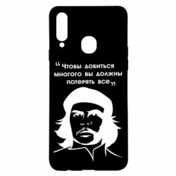 Чохол для Samsung A20s Che Guevara