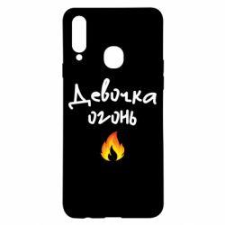Чехол для Samsung A20s Девочка огонь