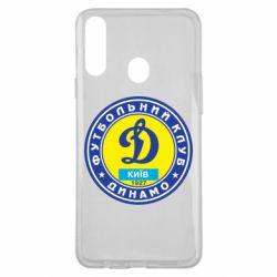 Чохол для Samsung A20s Динамо Київ