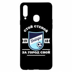 Чохол для Samsung A20s Дніпро