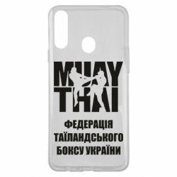 Чехол для Samsung A20s Федерація таїландського боксу України