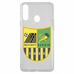 Чохол для Samsung A20s ФК Металіст Харків