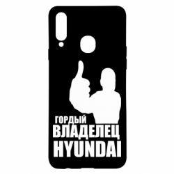 Чохол для Samsung A20s Гордий власник HYUNDAI