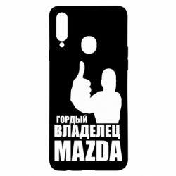 Чохол для Samsung A20s Гордий власник MAZDA