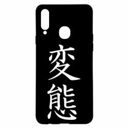 Чехол для Samsung A20s HENTAI (JAP)