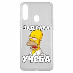 Чохол для Samsung A20s Homer is tired of studying