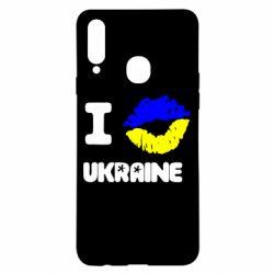 Чохол для Samsung A20s I kiss Ukraine