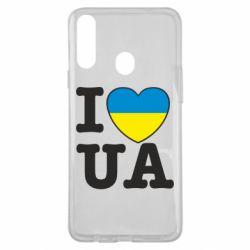 Чехол для Samsung A20s I love UA