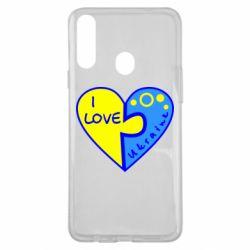 Чохол для Samsung A20s I love Ukraine пазли