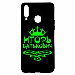 Чохол для Samsung A20s Ігор Батькович