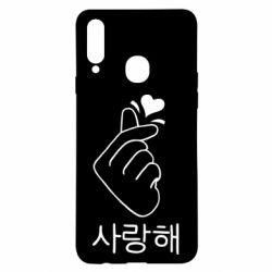 Чохол для Samsung A20s K-pop