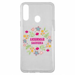Чохол для Samsung A20s Улюблена бабуся і красиві квіточки