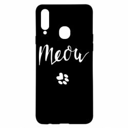 Чохол для Samsung A20s Meow and the trail of a cat
