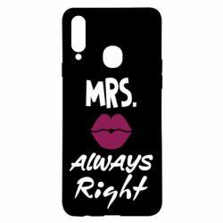 Чохол для Samsung A20s Mrs. always right
